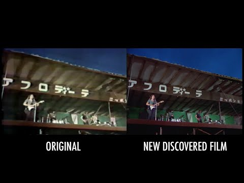 Pink Floyd - Atom Heart Mother (Hakone Aphrodite 1971) Original VS New Discovered Film