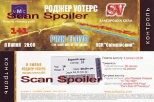 Ticket scan thanks to Anatoliy Nikitenko (Gorlum)
